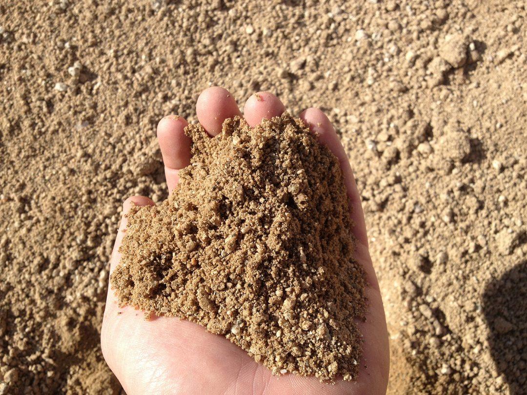 DG sand